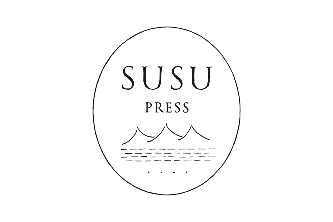 SUSU PRESS/2017Autumn&Winter PRESS PREVIEWのお知らせ