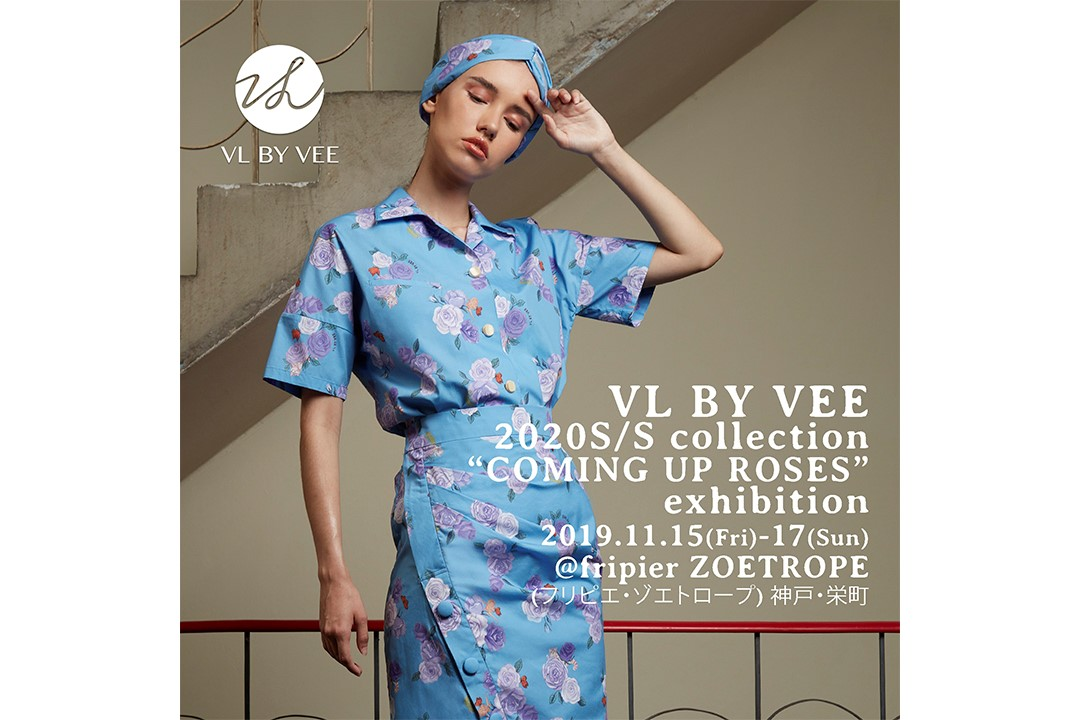 "VL BY VEE/[関西方面のお客様向け]VL BY VEE 2020 S/S Collection ""COMING UP ROSES""受注会 2019.11.15.fri.-17.sun."
